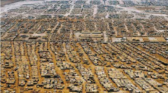 siria campo refugiados